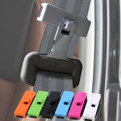汽车安全带限位器松紧调节器车用固定夹子安全带夹片汽车用品超市