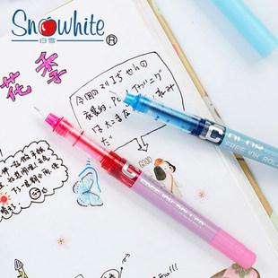 白雪直液式走珠笔彩色中性笔黑红蓝绿紫浅蓝粉红7色水性笔PVN159