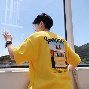 黄色印花t恤男短袖男士潮流五分袖夏季半袖衣服宽松上衣