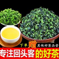 2018新茶铁观音茶叶特级浓香型兰花香安溪高山秋茶散装袋装250g