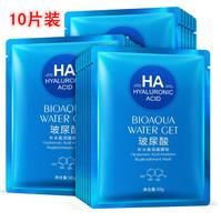 女用专用面膜适合敏感性油性干性皮肤肤质肌肤防过敏补水保湿嫩肤