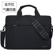 气囊防震笔记本电脑包 寸14寸适用联想华硕戴尔男女单肩手提包