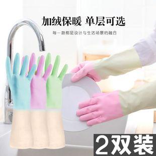 冬季洗碗手套女厨房家务洗衣服防水耐用刷碗橡胶塑胶胶皮加绒加厚