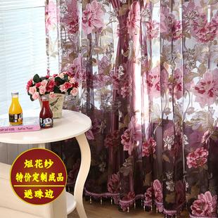 现代田园客厅卧室阳台高档成品纱帘简约欧式遮光落地窗帘窗纱