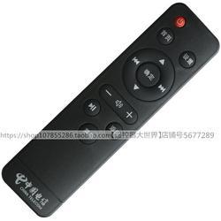 中国电信数码视讯Q5智能网络超清机顶盒遥控器板播放器IP906H海信