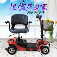 进口英国PG英洛华老年人代步车四轮老人电动车残疾人助力车折叠