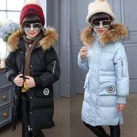 时尚女童羽绒服中长款冬装中大童防寒服加厚儿童装韩版女孩外套潮