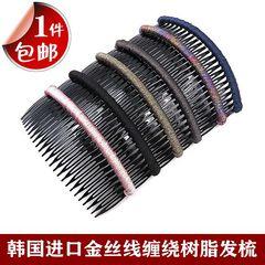 韩国头发饰前发梳盘发刘海梳带齿发箍发卡宽边碎发长插梳发叉
