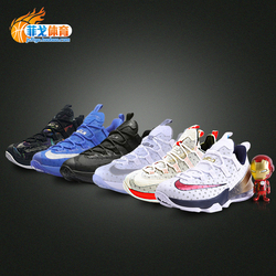 菲戈 LeBron 13 Low  LBJ13 詹姆斯13low低帮831926-001-100-071