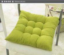 办公室椅垫学生凳子坐垫玉米粒冬季保暖毛绒加厚餐桌垫榻榻米座垫
