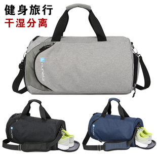 运动健身包男防水训练包女行李袋干湿分离大容量单肩手提旅行背包
