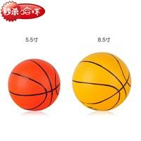 哈哈球玩具篮球儿童拍拍球儿童玩具益智球充气篮球幼儿园拍拍皮球