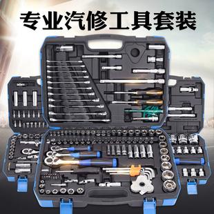 修车工具套装汽修多功能维修组合汽车套筒扳手套装车载五金工具箱