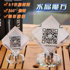 水晶魔方二维码支付宝扫描提示牌摆台可定制logo收银标识牌台牌