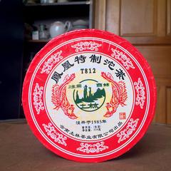土林凤凰云南普洱茶叶 凤凰特制沱茶T812 年普洱茶生茶336克