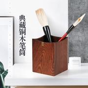 木雕复古学生红木笔筒 中国风木制桌面摆件男生 实木质创意时尚简约办公室多功能文具收纳盒女定制印logo刻字