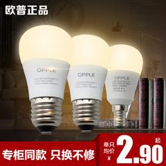 欧普led节能小灯泡大小螺口超亮e1427家用强光3W5W12瓦暖黄光6W