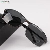 太阳镜男方形个性墨镜简约墨镜男女潮人运动偏光镜开车司机驾驶镜