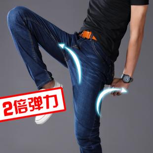 薄款牛仔裤男春夏款大码宽松加肥加大胖子直筒裤子男弹力