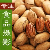 石家庄淘宝网拍摄影食品零食拍摄坚果干货美食摄影食品摄影