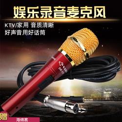 电容麦克风 KTV网络K歌录音主持声卡喊麦 电脑语音聊天话筒