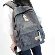 简约双肩包男女中学生书包大容量旅行背包学院风电脑包包