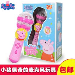 小猪佩奇宝宝唱歌机玩具卡拉ok话筒带扩音儿童无线麦克风男孩女孩