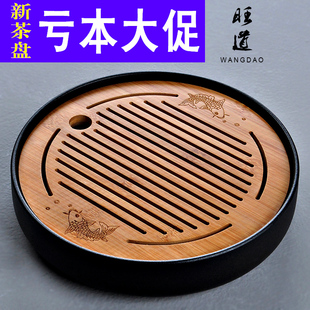 干泡小茶盘陶瓷家用功夫茶具套装储水乌金石茶台迷你圆形竹制托盘