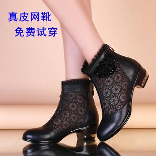 真皮短靴中年女士黑色网靴子春秋女镂空网纱单靴42妈妈鞋女皮鞋43