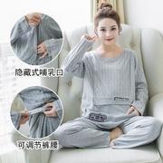 孕妇睡衣夏季薄款产后纯棉月子服加肥加大码200斤产后哺乳衣春秋