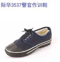 包邮3537正品深蓝作训鞋低帮作训鞋徒步训练保安鞋配发春秋鞋