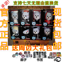 代购官网正品GD熊现货monster熊KRUNK X BIGBANG bear  ygeshop