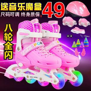 溜冰鞋儿童全套装男女直排轮旱冰鞋轮滑鞋3-4-5-6-7-8-10岁初学者