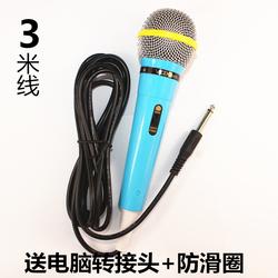 专业KTV专用有线话筒 家用卡拉OK音响DVD有线动圈式麦克风 带线材