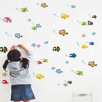 儿童房客厅装饰画壁画卧室电视背景墙贴纸 卡通比目鱼墙贴自粘