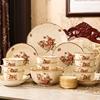欧式陶瓷碗米饭碗盘黄金镶边高档餐具吃饭碗碗筷碗碟套装家用组合