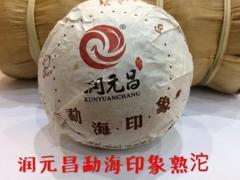 2015年 润元昌 勐海印象沱茶 501批100克 普洱茶 熟茶 小茶沱