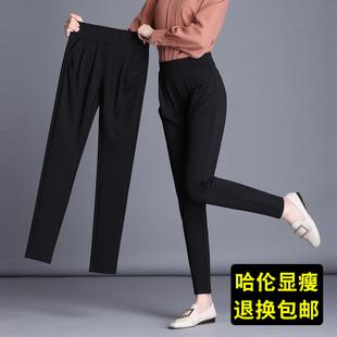 哈伦裤女春秋2019长裤宽松薄款高腰大码黑色九分裤子