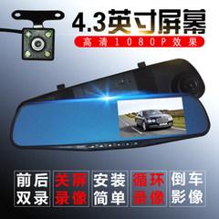 1080P超高清汽车广角车载一体机后视镜4.3寸双镜头行车记录仪