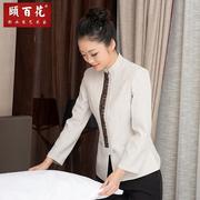 保洁员工作服女长袖夏装酒店宾馆客房物业餐厅清洁阿姨保洁服装