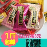 正宗徐福记酥心糖500g散装婚庆糖果休闲零食结婚喜糖 特价包邮