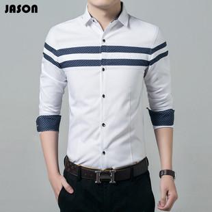 春秋新款男士长袖拼接衬衫韩版修身时尚休闲棉衬衣男青年学生寸衫