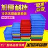 塑料盒子长方形周转箱塑料方盒零件盒方形塑料盆长方形塑料方盘