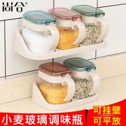调料盒套装家用玻璃调味罐瓶糖盐罐佐料收纳盒组合装壁挂厨房用品