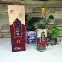 台湾高粱酒(和平)