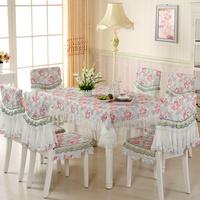 夏季板凳套桌布蕾丝田园餐桌布椅套椅垫套装布艺茶几布简约现代