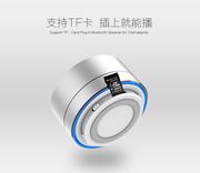 支付宝二维码收款提示音手机无线蓝牙音箱插卡u盘扩音器户外