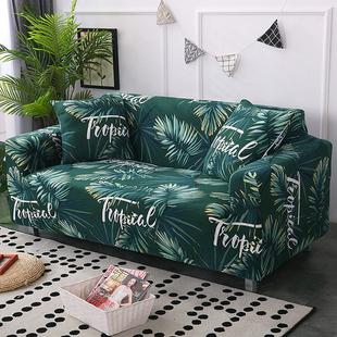 弹力懒人沙发套全包万能套皮沙发罩全盖布艺沙发垫巾通用老式