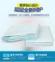 康健成人护理垫老年纸尿垫60*120老人吸水垫单床垫尿不湿纸尿片