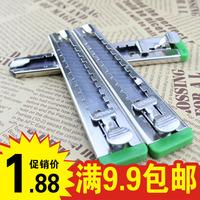 不锈钢大号介刀 美工刀裁纸大号美工刀界刀满9.9包邮削纸刀